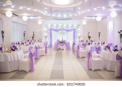 décoration salle mariage stock photos images photography shutterstock
